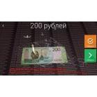 Russia 2017 200 Roubles UNC , 3D AR interactive Banknote, EX AA Bundle